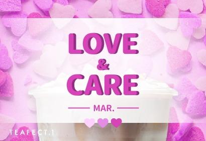 3月-公益愛心捐款
