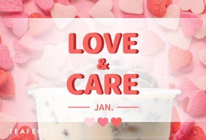 1月-公益愛心捐款