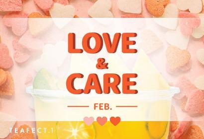2月-公益愛心捐款