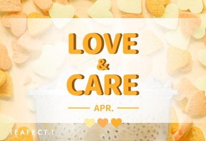 4月-公益愛心捐款
